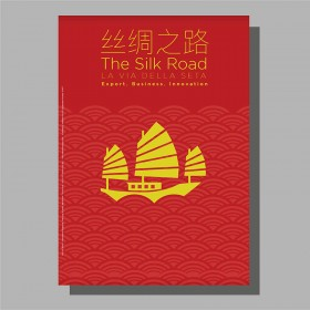 Pimar The Silk Road