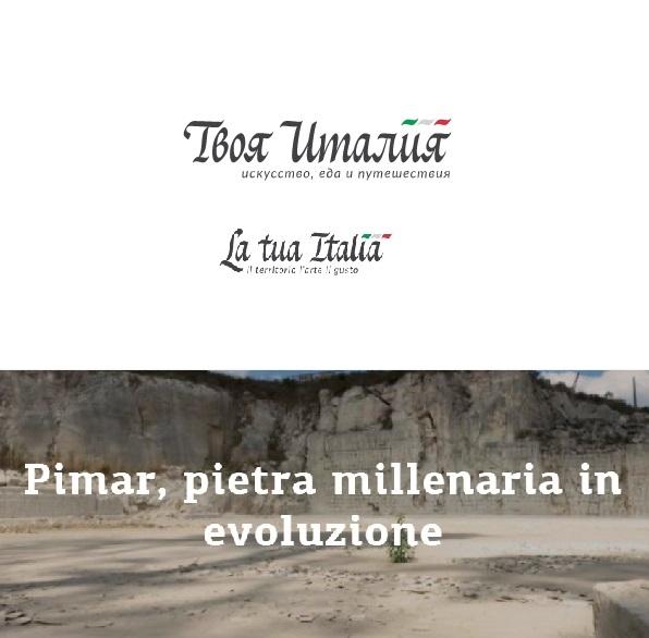 LA TUA ITALIA Stampa Russa | Dicembre 2017
